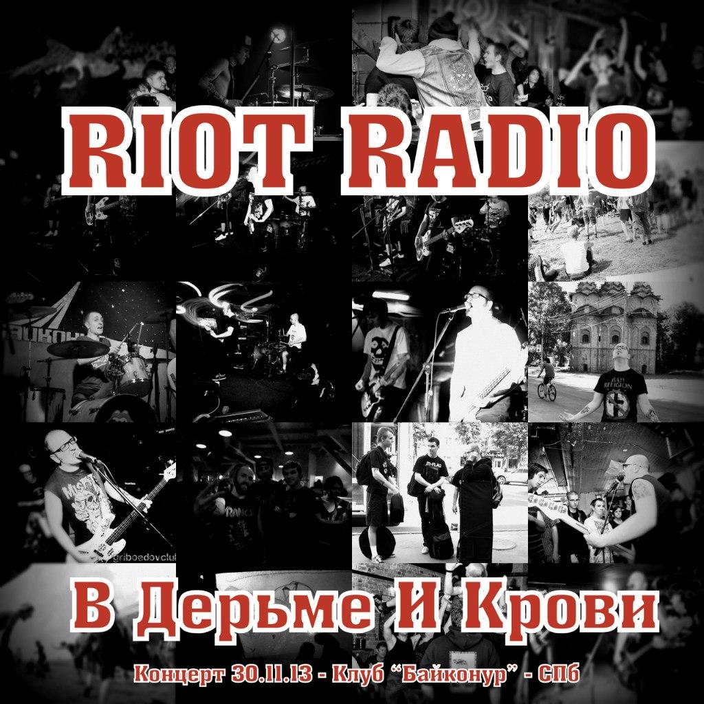 Riot Radio - В Дерьме И Крови (Live) (2014)